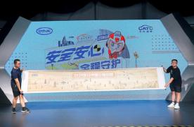 为什么都说广汽丰田最靠谱?2020安行中国天津站有答案