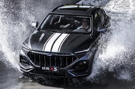 售7.59万元 长安欧尚X5新增车型上市