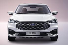 外观大改!全新福特福睿斯将于上海车展上市,这造型你会买吗?