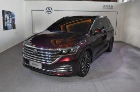 大众推出MPV 车型,威然宜家宜商务,实力对标别克GL8