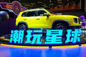 哈弗大狗2.0T全版本车型在上海车展上市