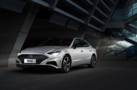 15万-20万B级车更高吸引力,第十代索纳塔配置更丰富