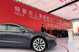 国产后的Model3,价格不到30万!能否横扫自主新能源品牌