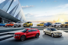 2020中国汽车销售满意度研究报告发布,斯柯达挺进三甲!