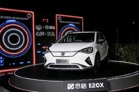 """""""2019 EDC x思皓心声不凡超级电音派""""酷炫来袭"""