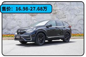 最卖座日系SUV!尺寸加大还有7座 20万你会选它吗?