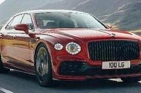 全新宾利飞驰正式发布 新车将搭载可闭缸技术发动机