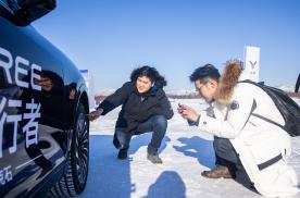 东风岚图FREE,配空气悬架+双电机,挑战零下30度高寒测试