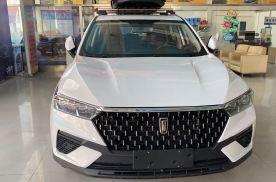 一汽奔腾T77启航版售价8.98万元起,将限量1000台