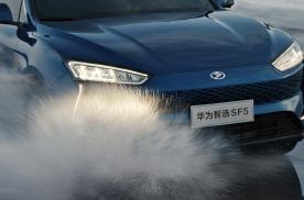 工信部发布最新一批《免征车辆购置税新能源车型目录》
