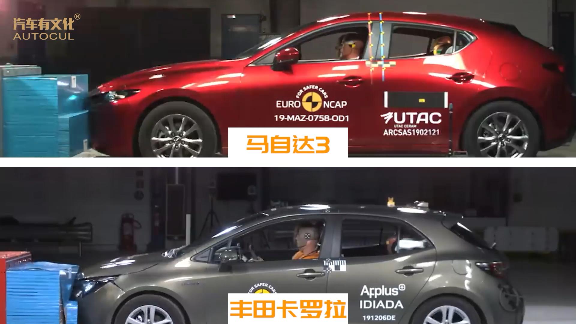 碰撞测试丨紧凑级轿车的对决:马自达3 VS 丰田卡罗拉视频