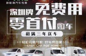 4.2米货车 新能源 长安 郑州日产帅客 新能源 惠州