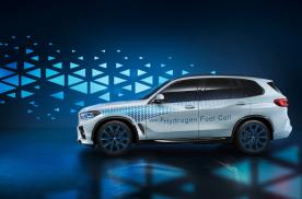 4分钟充满370匹马力 宝马氢燃料车搅局新能源汽车领域