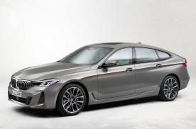 新款宝马6系GT官图发布 多种动力供选择