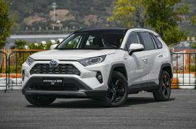 丰田全新RAV4还有三天上市,疑似售价曝光,还能火爆车市么?