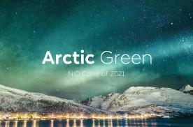2021蔚来年度色发布,EC6 & ES6极光绿开放预定