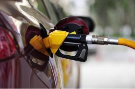 油价调整窗口5月28日开启,油价或将继续维持目前价格