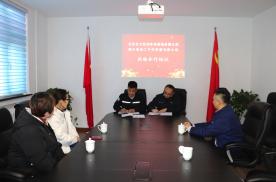 现代首选二手车与北京北方机动车检测场达成战略合作
