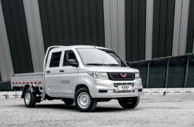 """约售5-6万元 超级能""""装"""" 五菱荣光推出新卡汽车下乡版车型"""
