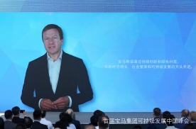 """宝马联合产业链上下游致力于打造""""最绿色""""的电动车"""