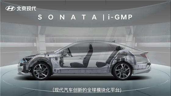北京现代第十代索纳塔售价公布,16.18万-20.58万元突破期待而来