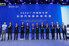 UNI系列再亮剑,2020广州车展长安展台只看它就够了?