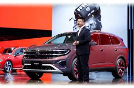 三款重量级新车耀目登场 一汽-大众实力领衔2021上海车展