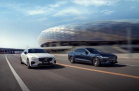 新车快讯|新增48V轻混系统,新款沃尔沃S60上市,售价29.69万起