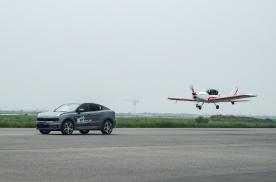 与飞机竞速的领克05 20万级运动SUV新标杆 你PICK吗