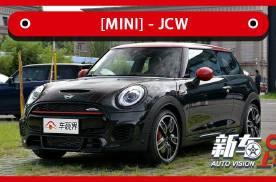 配置提升/排放满足国六 新款MINI JCW售32.58万起
