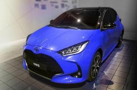全新丰田YARiS海外实车实拍照,新车外形更加犀利与运动!