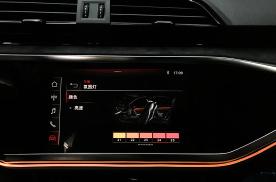 东莞新款奥迪Q3L专业升级改装30色氛围灯