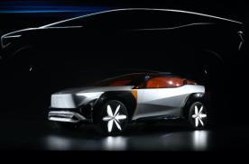 风神e.π2021概念车正式发布 定位智能纯电SUV