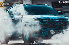 或为UNI序列全新SUV 长安新车再曝光 专为年轻消费者打造