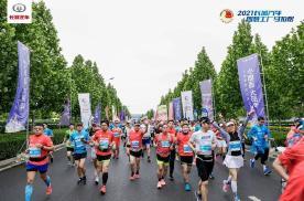 科技当道 2021长城汽车智慧工厂马拉松再度开跑