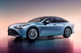新能源汽车一定得是纯电?使用氢燃料电池的第二代Mirai将于