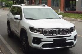 新款Jeep大指挥官申报图,多种外观设计