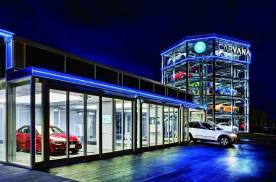 二手车行业最大黑马诞生:Carvana市值超380亿美金
