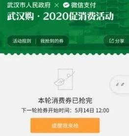 """【东风雪铁龙新闻稿】-东风雪铁龙 18亿元中的""""报复性""""加码优惠164.png"""