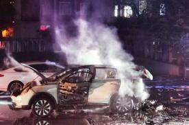 一个月四起自燃事故,威马承认EX5电池存质量问题