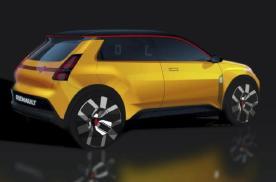 雷诺5渲染图曝光 将2024年首次亮相/配备两个功能强大电
