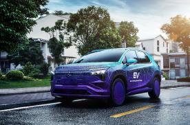 融合三菱Dynamic Shield家族设计,全新纯电动SUV阿图柯谍