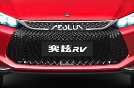 东风风神将换新车标,抽象字母代替双飞燕,品牌形象不再拖后腿