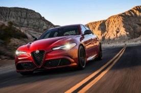 2020款阿尔法·罗密欧Giulia四叶草高性能版上市