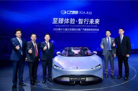 2020北京车展|广汽集团谋求数字化转型 战略与产品双线出击