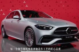 全新奔驰C级发布,全系搭载电气化动力,外观大气、内饰科技