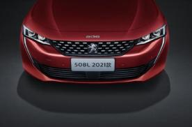 售价瞄准韩系新秀,新增次顶配驭动版,新款东风标致508L上市
