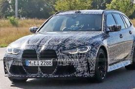 全新宝马M3旅行版谍照曝光 新车预计将于年内亮相