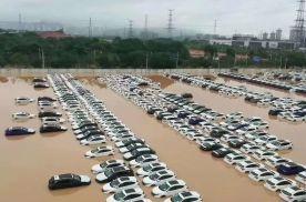 暴雨骤降,广汽本田工厂不幸被淹,一大批泡水车出现
