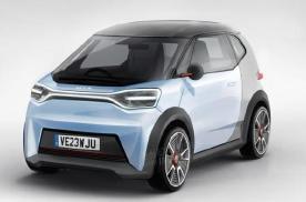 韩系动向113:起亚计划超小型纯电动车,续航不超100公里?